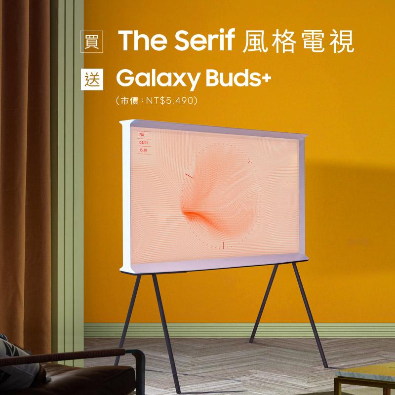 QLED 8K量子電視 為新世代影音而生