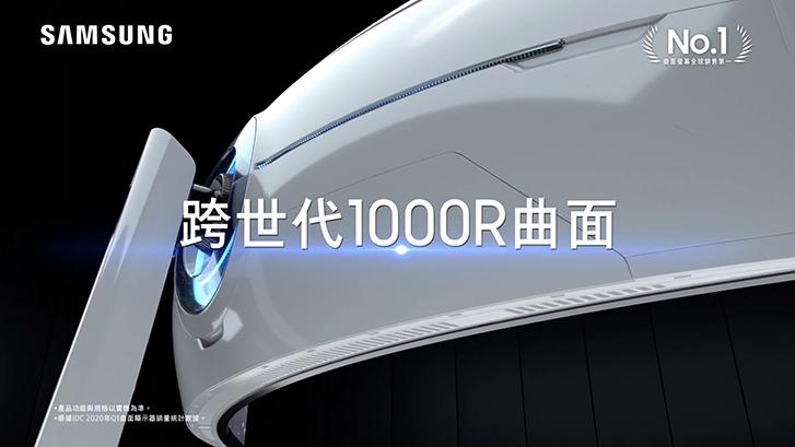 【 Samsung Odyssey G9】1000R 曲面電競螢幕氣勢登場!